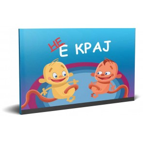 Macedonian Not the End Booklet